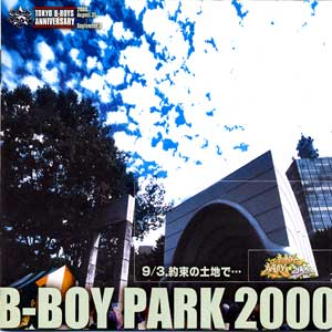 We Are The Wild/Gathering of the All Stars/B-BOY-PARK2000