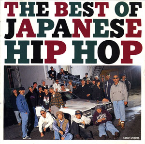 in your jeep/EASTEND(The Best of Japanese HipHop)