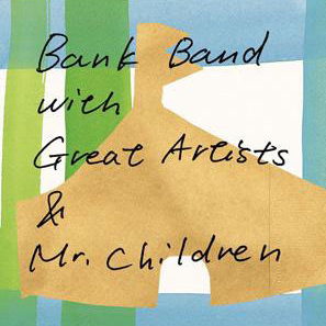 Bank Band with Great Artists ∧ Mr. Children ap bank fes '05