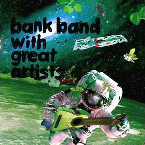 ap bank fes'06/Bank Band with Great Artists