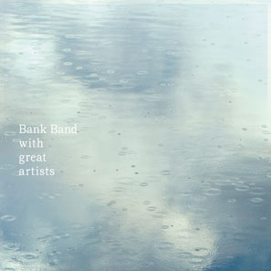 Bank Band with Great Artists LIVE DVD「ap bank fes '07」