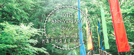 EARTH DAY CAMP Natural High! / ナチュラルハイ2015