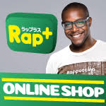 GAKU-MC – raplus-online