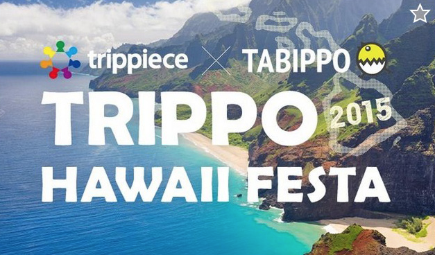 TRIPPO HAWAII FESTA 2015