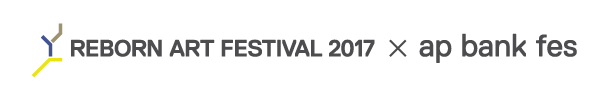 Reborn-Art Festival 2017 x ap bank fes