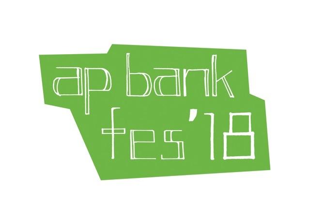 ap bank fes '18