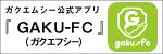 GAKU-FC