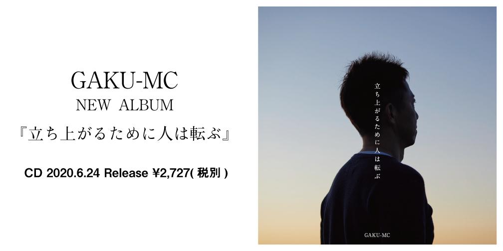 album_bnr
